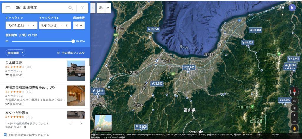 富山県温泉宿マップ