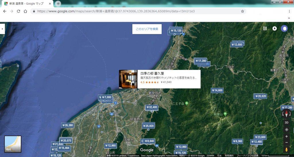 新潟+温泉宿Googleマップ