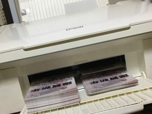 プリンターで印刷中