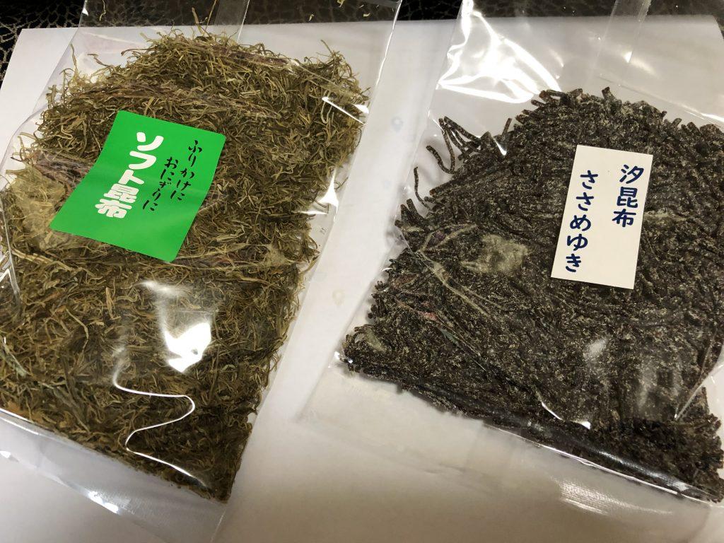 竹嶋昆布専門店の品